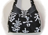 Tootles Boutique Bag - Timeless Treasures Karma Designer Fabric