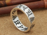 9 word mantra Padme Hung S925 silver ring size 12-30 #