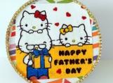 Little Kitty Father's Day Paper Mache Box, Trinket Box, Glitter